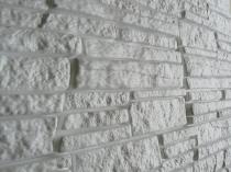 Marbet Rock kőhatású Kőhatású falburkoló (polisztirol)